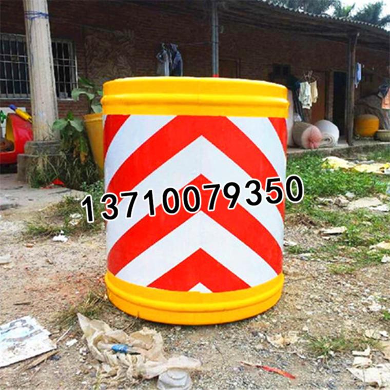 公路反光桶