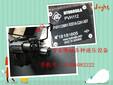 专业维修PVH112MH1R2D1AC2A1ADT乌克兰液压泵-维修派克油泵