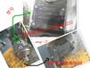 维修力士乐A7V055ERDS/63L-NZBO1液压泵-维修液压泵