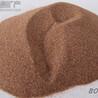 真石漆彩砂