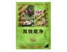 水产消毒调水有哪些,池塘解毒调水用什么好,调水肥水剂厂家直销,北京鱼药渔药厂家批发价格