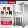 腾工智造制冰机/商用冰块机/奶茶店必威电竞在线全套制冰机/家用小型全自动方冰机