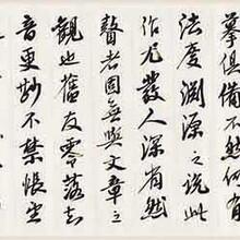 北京美林印象书画复制扫描仪字画复制图片