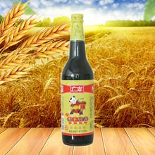 广古调味品厂家批发采购代理食醋620ml添丁甜醋图片