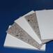 真石漆保溫一體板,銀川保溫一體板每平方多少錢
