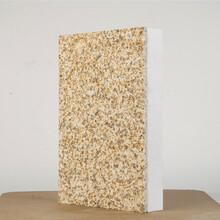 太原保温一体板,太原保温一体板的价格是多少图片