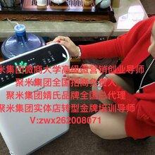 聚米集团高效能负离子空气净化器怎么代理的聚米微商上海婧氏品牌总代希希给你揭秘