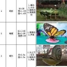 夏季展览设备主题昆虫模型出租动态昆虫制作厂家