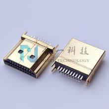 HDMI19PIN公头A型夹板式夹板1.0/1.6mm大间距高清镀金插头图片