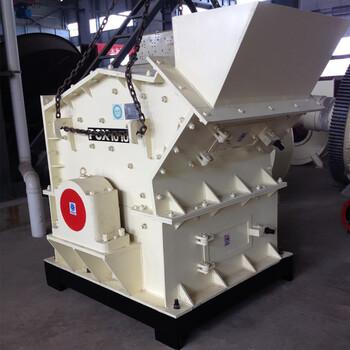 石英砂專用細碎機高效細碎機花崗巖專用細碎機細碎機價格