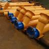 LS称重螺旋输送机粉煤灰管式输送机粮食螺旋上料机