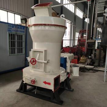重晶石超細粉加工設備雷蒙磨廣西柳州雷蒙磨粉機東北雷蒙機