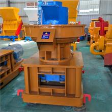 武汉生物质颗粒机秸秆燃料成型机生物质燃料制粒机图片