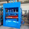 混凝土多功能全自動磚機水泥免燒磚機建筑垃圾液壓制磚機