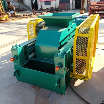 原煤對輥式破碎機高效節能對輥式破石機砂石破碎設備