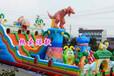 重庆大型充气城堡多少钱儿童充气蹦蹦床生产厂家