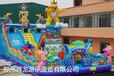 室外大型充气玩具厂家儿童充气游乐设备后期如何运营