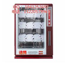 潍坊康庭消毒柜,碗筷消毒柜,餐具消毒柜价格图片