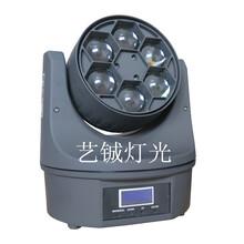 欧司朗LED6颗15W小蜂眼灯迷你摇头灯婚庆酒吧舞台灯厂家直销