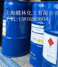 畢克BYK-306流平劑