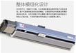 宝莱精工模组直销采用台湾TBI丝杆跟上银的导轨无噪音超稳定寿命长