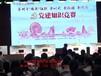 翡之翠文化蘇州知識競賽搶答器出租