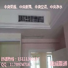 格力中央空调/家用/商用多联机/风管机设计安装