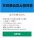 安徽双线独立ip云服务器租用