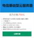 江苏南通电信独立IP云服务器