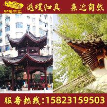 重庆寺庙凉亭木结构凉亭公园凉亭设计木凉亭制作厂家图片