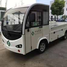 天津滨海新区制药厂定制我司2吨电动平板货车,电动载货车图片