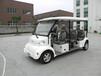 上海景区电动观光车\校园环游8座电瓶游览车
