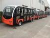 扬州14座豪华电动观光车