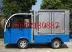 厂内电动四轮送餐车不锈钢箱式电动送餐车