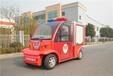 广州社区微型消防站使用电动消防巡逻车,电动巡逻车,小型电动消防车