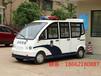 城市小区物业电动巡逻车,4轮电瓶巡逻车