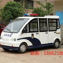 城市小区物业电动巡逻车,4轮电瓶巡逻车图片