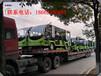 枣庄14座电动观光车,苏州封闭电动观光车厂家