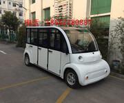 连云港8座电动观光车图片