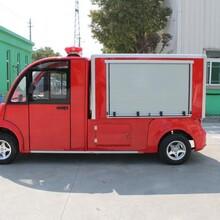 宁波电动消防车图片
