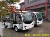 直供甘南电动观光车、甘南景区开发电动观光车