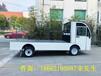 杭州電瓶平板車,杭州電動貨車廠家銷售