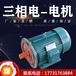 三相異步電動機YE3-225M-2/級45KWYE2/YX32級能效馬達銅線國標