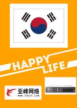 韩国服务器租用