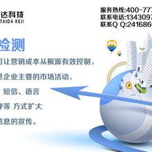 北京手机空号过滤业务办理丨北京座机空号清理是怎么做的图片