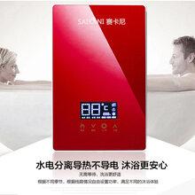 广东电热水器生产厂家[即热式电热水器/储水式电热水器]