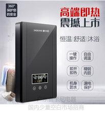 2018年广东赛卡尼品牌电热水器厂家加盟代理政策