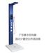 广东赛卡尼品牌集成电热水器厂家内部价格表