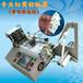 宸兴业智能数字商标切带机织标织唛裁剪机唛头自动切唛机厂家
