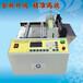 宸兴业泡棉胶裁剪机不干胶纸裁切机保温绵裁断机加强型机器